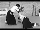 UKA Aikido Summer School 1989 Trailer