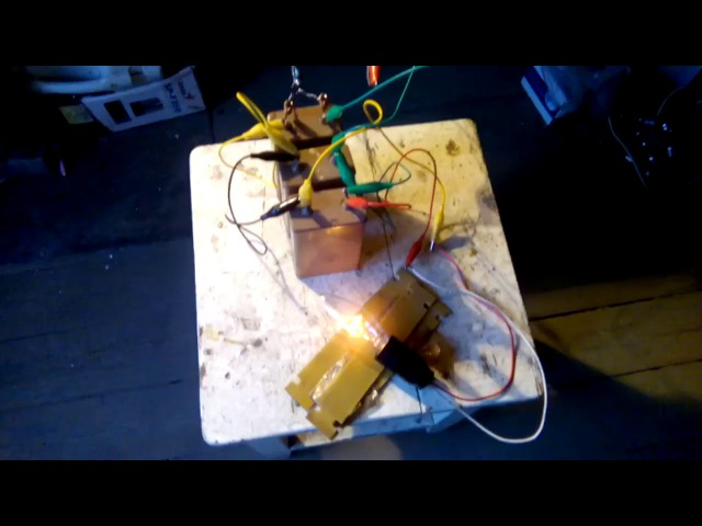 Беспроводная передача энергии и её съём.