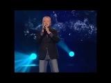 Человек дождя - Олег Шак