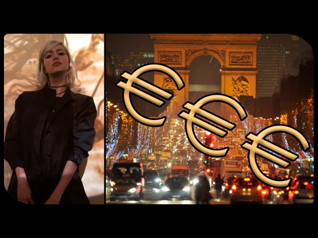 ★ Цены в ПАРИЖЕ - Транспорт, питание, клубы, бары и тд ★