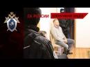 Министр сельского хозяйства Забайкалья и его заместитель стали фигурантами уголовного дела