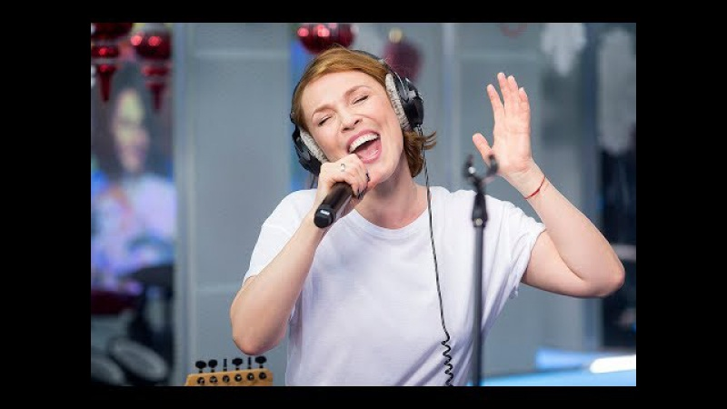 Альбина Джанабаева - Пошёл Вон (LIVE Авторадио)