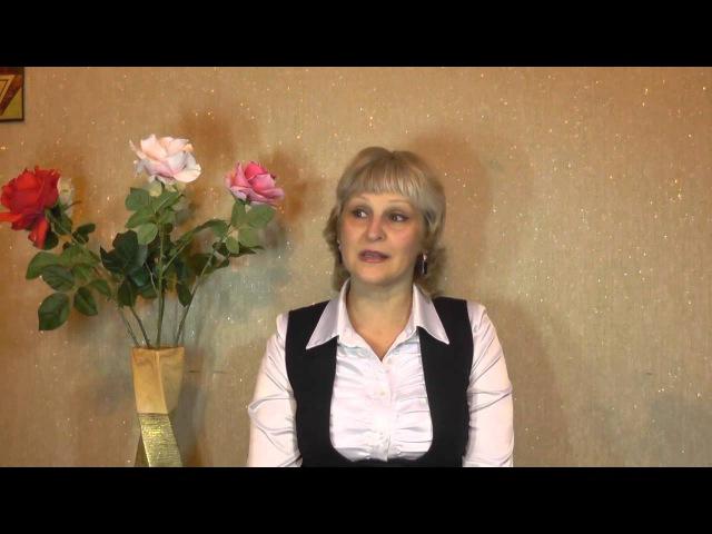 Лекция Василец Татьяны Жена лучшее лекарство