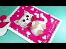 Valentine's day special CARD 💞 UNIQUE Plush greeting card