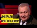 Даже и возразить НЕЧЕГО Михеев ВРЕЗАЛ либералам в вопросе о РОССИИ и РУССКИХ