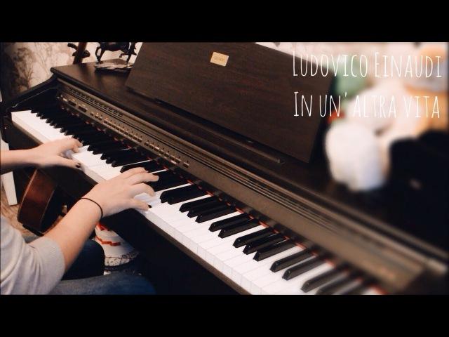 Ludovico Einaudi In un'altra vita piano cover by swaggyglice