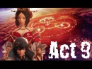 Blade and Soul Act 9 Cinematic Trailer