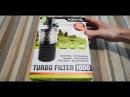 Обзор фильтра AQUAEL TURBO - 1000