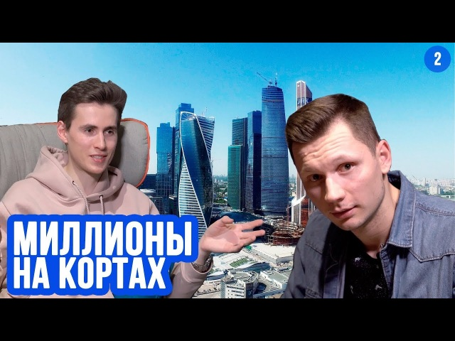 2 МИЛЛИОНА за 15 дней на блоге ВКонтакте История Никиты Сычева