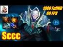 Sccc Invoker 9334 MMR pro replays Dota 2 Top
