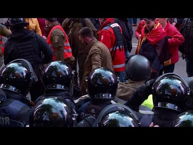 За фактом подій у центрі Києва відкрито кримінальне провадження