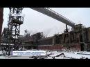Донецккокс судьба распиленного на металлолом предприятия 13 02 2018 Панорама