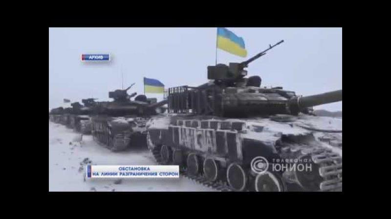 ВСУ издеваются над жителями населённого пункта Гладосово. 23.11.2017, Панорама