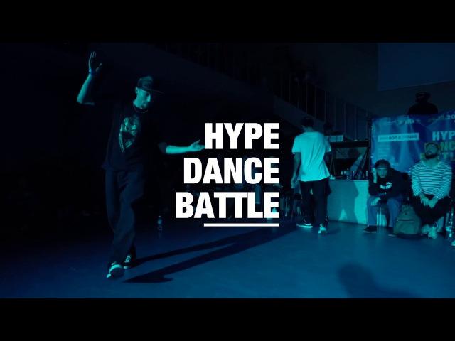 HYPE DANCE BATTLE 2017 | House Dance 1/2 final | Santi 108 vs Maximus | Danceproject.info