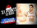 Enas Kanter Full Highlights in 2017 Christmas vs 76ers 31 Pts 22 Rebs BEAST
