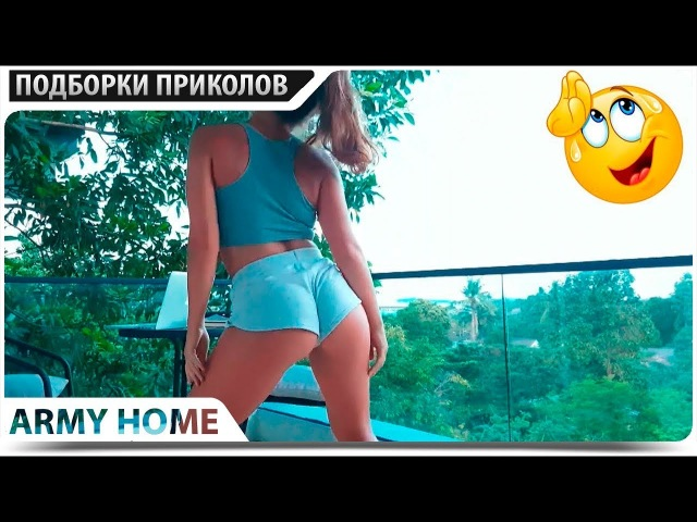 LIKE A BOSS COMPILATION 😎😎😎 AMAZING 20 MINUTES 👌🍑🔥 ПРИКОЛЫ 2018