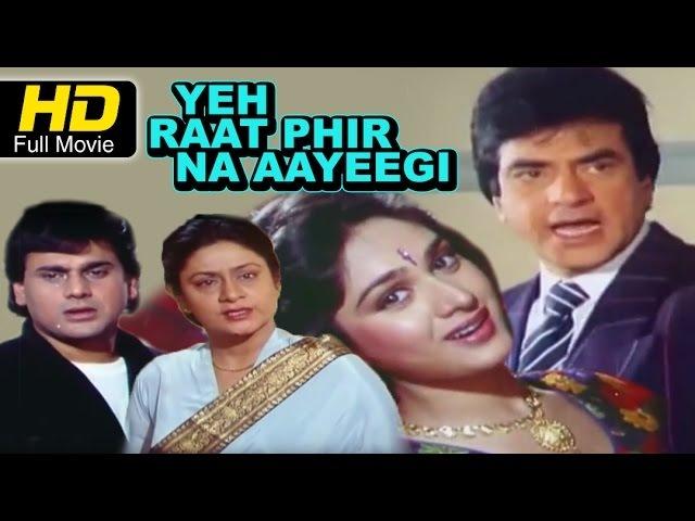 Yeh Raat Phir Na Aayegi   Bollywood Horror Thriller Hindi Move   Jeetendra, Meenakshi Sheshadri