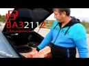 ВАЗ2112 ГРОМКИЙ ПОВСЕДНЕВ г Апшеронск