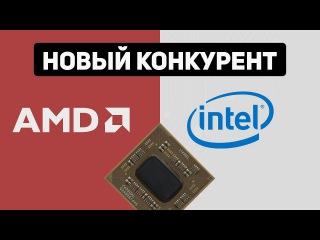 Intel и AMD напряглись! Новый конкурент X86 процессоров, GDDR6 память