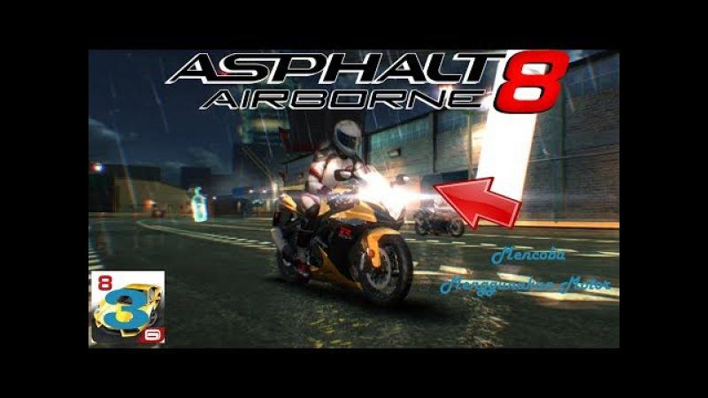 3 MENCOBA MENGGUNAKAN MOTOR UPDATE TERBARU ASPHALT 8 INDONESIA