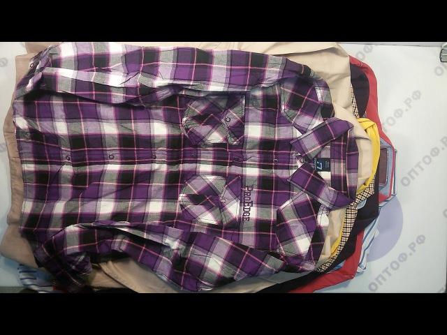 Shirts men Exclusive mix(8kg) 2пак - рубашки мужские крем Англия