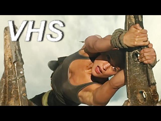 Tomb Raider: Лара Крофт (2018) - русский трейлер 2 - озвучка VHS