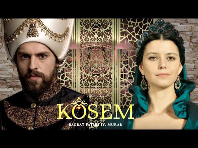 Muhtesem Yüzyil Kösem Season 2 With Beren Saat
