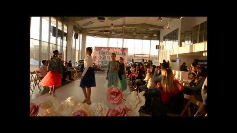 Показ Таня Ковригина 04.03.2018 ukrainian kids fashion week