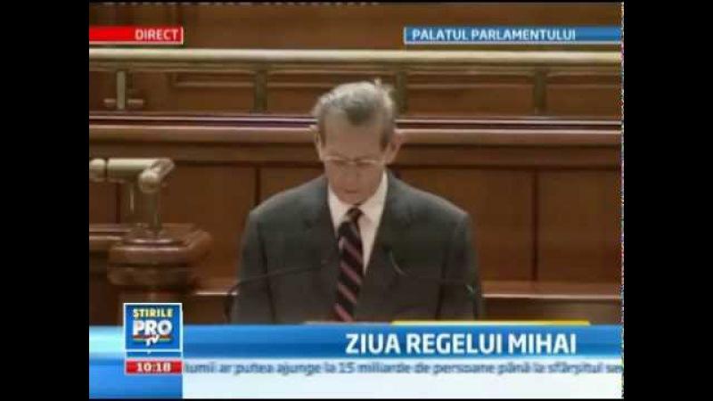 Discursul complet al Regelui Mihai in Parlamentul Romaniei 25.10.2011 (calitate buna)