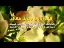 اللهم احفظ أمي    Allah ,save my mom