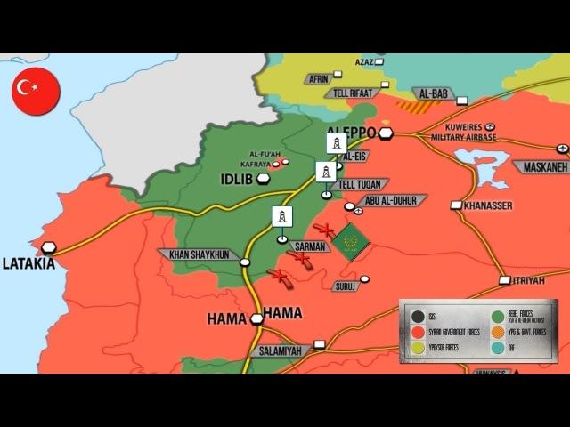 16 февраля 2018. Военная обстановка в Сирии. Турция вводит новые войска в провинцию Идлиб.