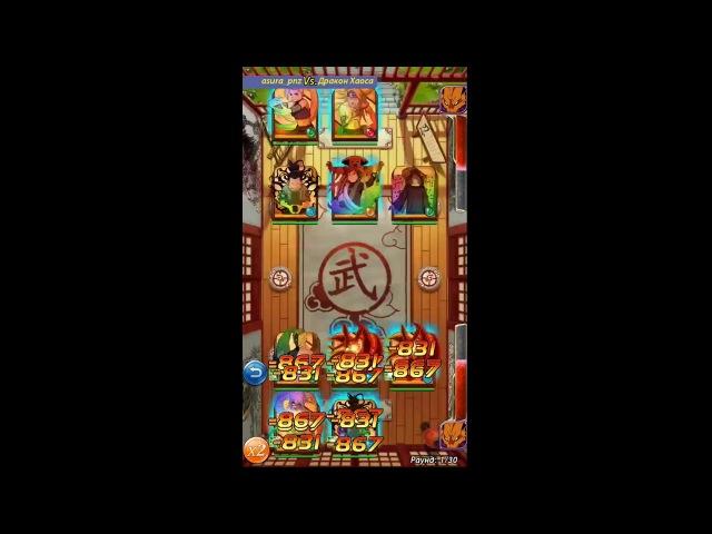 XXII мвш: плей-офф: asura_pnz (37) vs Дракон Хаоса (64)