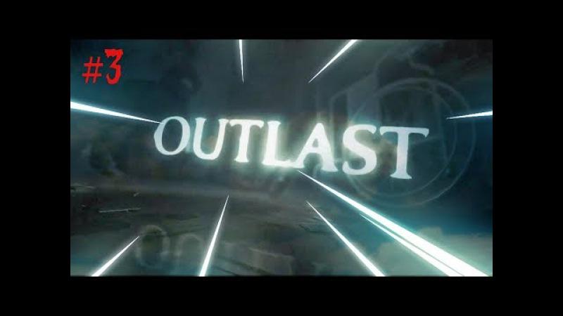 Outlast 3 |Os Gemeos| Com Web cam !