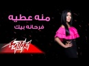 Farhana Beek - Menna Attia فرحانة بيك - منه عطيه