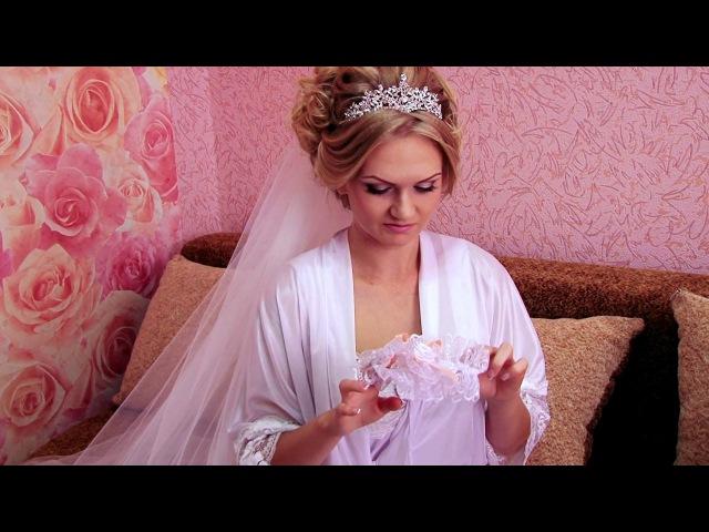 Свадебное утро Настеньки Видео фото свадеб Лабинск Армавир Майкоп 89282615604 смотреть онлайн без регистрации