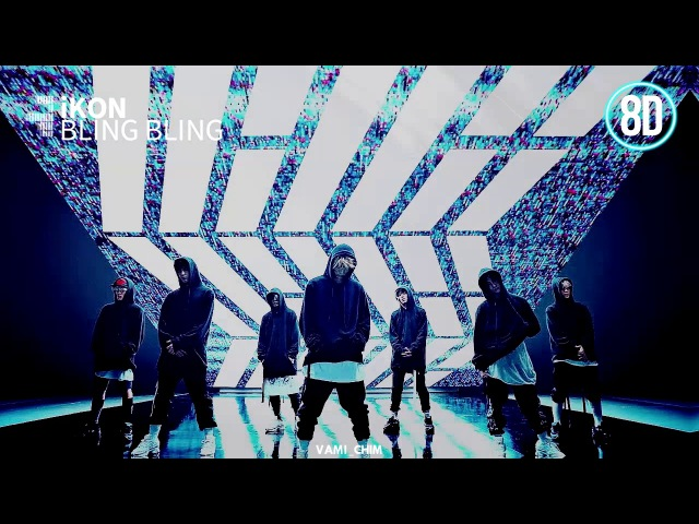 IKON - BLING BLING「8D AUDIO」USE HEADPHONES