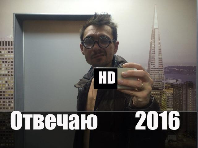 Отвечаю Пиарю и Планы на 2016 - видео с YouTube-канала Александр Сошников