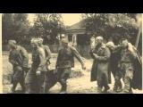 Трагедия Юго-Западного фронта 1941г.-Tragedy of Southwest front 1941г.