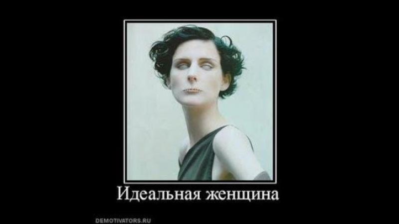 Нитакая женщина, миф или реальность?