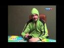 1 канал - Бомж Ваномас