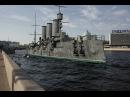 Залп из орудий Крейсера Аврора в любом городе России в день ВМФ!