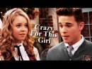 Freddy Summer Crazy For This Girl 3x16