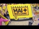 NON MI FIDO (No al nucleare) - GINKO (Villa Ada Posse) & ACOUSTIC IMPACT