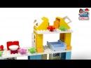 Лего 10835 Семейный дом