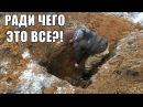 ПРОКЛЯТЫЙ ЗИМНИЙ ШУРФ! СТОЛЬКО ПЕРЕКОПАТЬ / Russian Digger