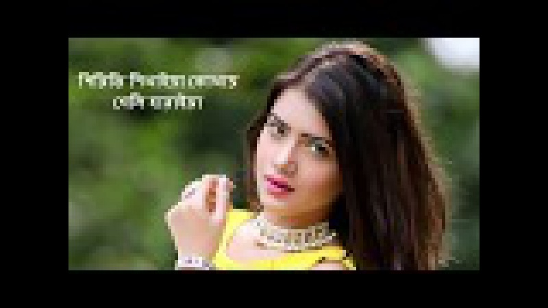 Piriti Shikhaiya Kothay Geli   Tumpa   Bangla New Song 2017   720p HD   Bangla Folk Song