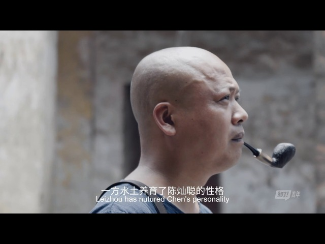 The GREAT SHOKUNIN S1E14 「PIPE MASTER LEIZHOU CHEN」 【4K】