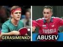 Абусев Артур - Герасименко Кирилл/ Artur Abusev - Kirill Gerasimenko at 2017 ITTF Polish Open