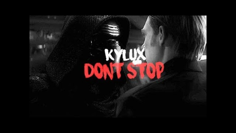 Kylux | Don't Stop