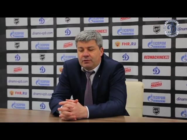 Пресс-конференция после матча «Динамо» – «Торос» (28.09.2017)